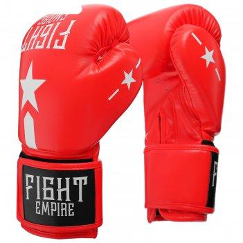 Перчатки боксёрские детские fight empire, 6 унций, цвет красный