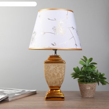 Лампа настольная фрея 1х40вт е14 золото-бежевый 24х24х39 см.