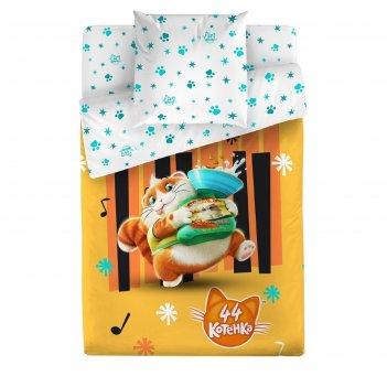 Кпб «пончик» 1,5 сп, размер 150 х 215 см, 145 х 215 см, 70 х 70 см