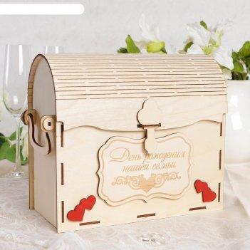 Коробка для денег день рождения нашей семьи.2 вид, фанера, 25х20х15 см
