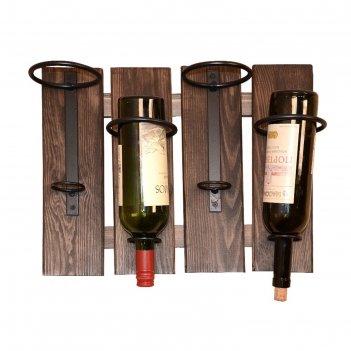 Подставка винная 59-114