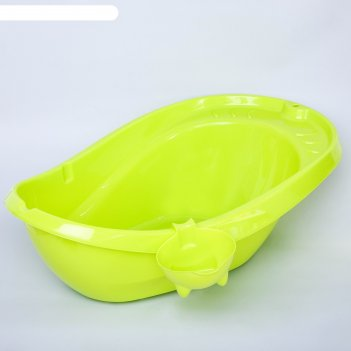Ванночка детская буль-буль со сливом и ковшом, цвет лайм