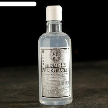 Шампунь-кондиционер для волос царская водка, 450 мл