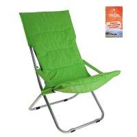 Кресло складное marocco a 120х61х85 см