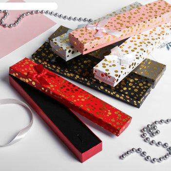 Коробочка подарочная под браслет/цепочку/часы конфетти золотое, 21*4, цвет