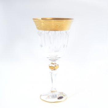 Набор бокалов для вина хрусталь с золотом bohemia max crystal 220 мл(6 шт)