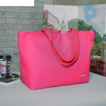 Сумка пляжная bagamas на молнии, 1 отдел, цвет розовый