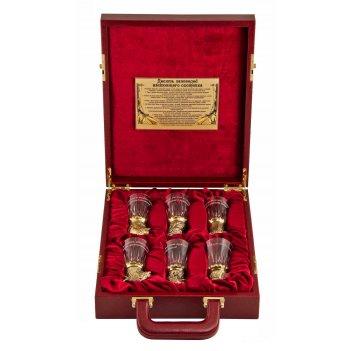Подарочный набор охотничий в кейсе, малый, стекл. чарки, арт. пнос-54