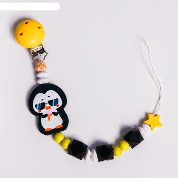 Игрушка-держатель для пустышки тренд. пингвин из дерева