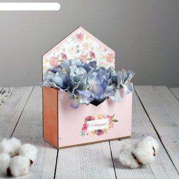 Ящик-конверт для цветов «с 8 марта» 20 х 10 х 15 см