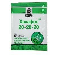 Удобрение хакафос compo (20-20-20) универсальное, водорастворимое, 20 г