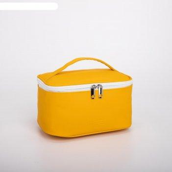 Косметичка-сундучок, отдел на молнии, цвет жёлтый