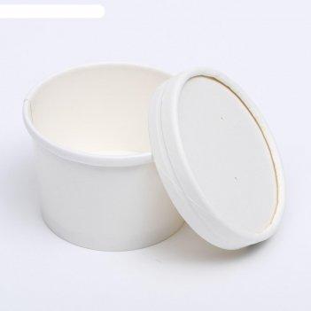 Супница белая, 0,23 л