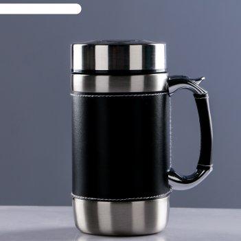 Кружка-термос 450мл внутри металл с ситом кожзам черный с ручкой