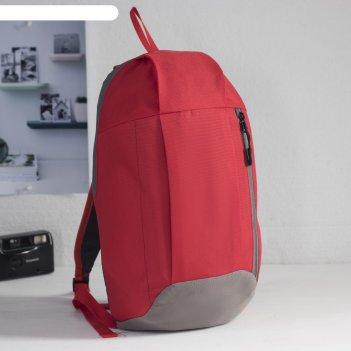 Рюкзак молодёжный, отдел на молнии, наружный карман, цвет красный