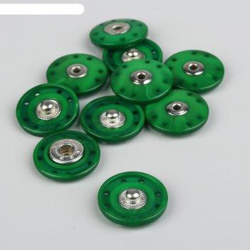 Кнопки пришивные декоративные, d = 23 мм, 5 шт, цвет зелёный
