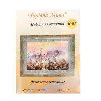 Набор для валяния картина прекрасное мгновение в-81 24х17,5 см