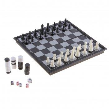 Игра 3в1 магнитная шахматы, шашки и нарды