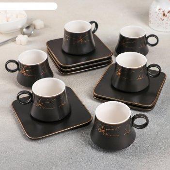 Набор кофейный 12 предметов «мейси», 6 чашек 100 мл, 6 блюдец 11 см, цвет