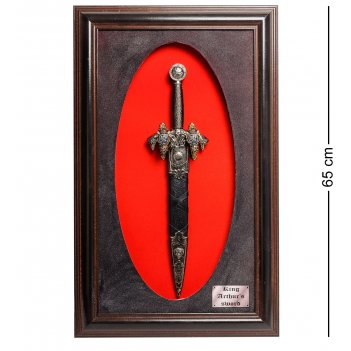 Пк-601 панно дага короля артура 40х65