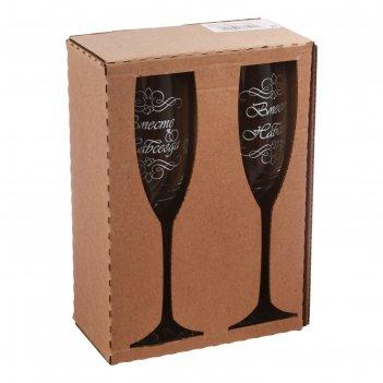 Набор бокалов для шампанского вместе навсегда! 2 штуки