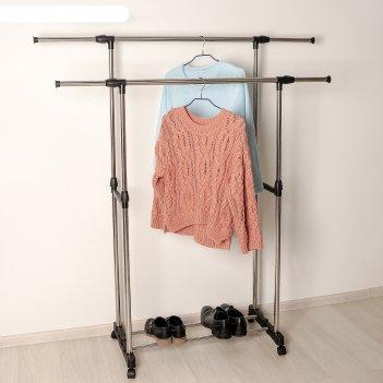 Стойка для одежды телескопическая, 2 перекладины 83(140)*45*85(152) см