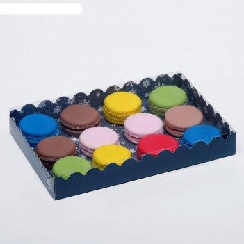 Коробочка для печенья счастья, 22 х 15 х 3 см