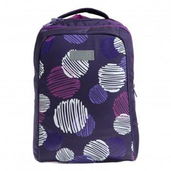Рюкзак школьный эргоном.спинка grizzly rg-066-2 39*26*17 дев, фиолетовый r