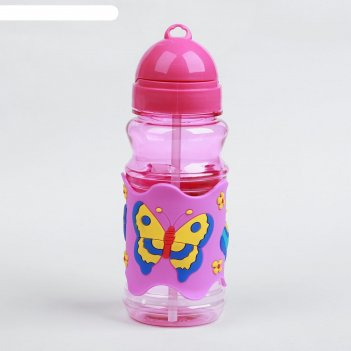 Поильник детский с трубочкой «бабочки», 380 мл, от 9 мес., цвет фиолетовый