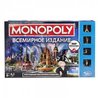 Настольная игра монополия. bсемирная