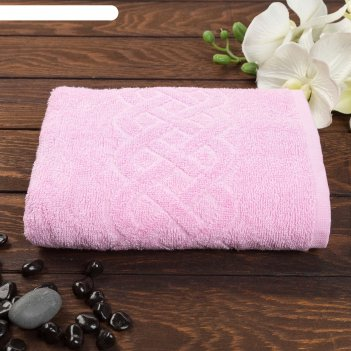 Полотенце махровое жаккард plait 70х130 см, цв 128 розовый, хл.100% 350 гр