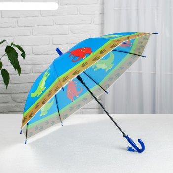 Зонт детский динозавры, d=80