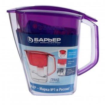 Фильтр-кувшин 4 л барьер-гранд, цвет жемчужно-фиолетовый