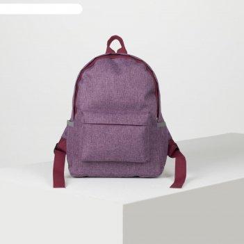 Рюкзак рд-03, 24*11*34, отдел на молнии, н/карман, джинс розовый
