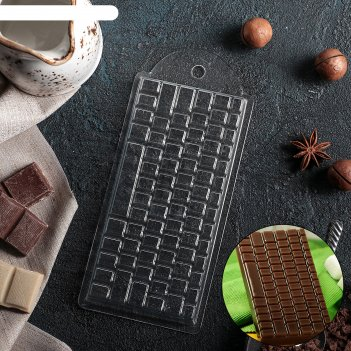 Форма для шоколада клавиатура 7х15х10 см