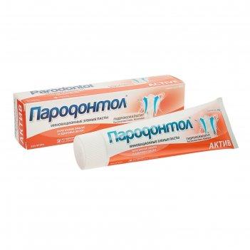 Зубная паста пародонтол актив, в тубе, 134 г