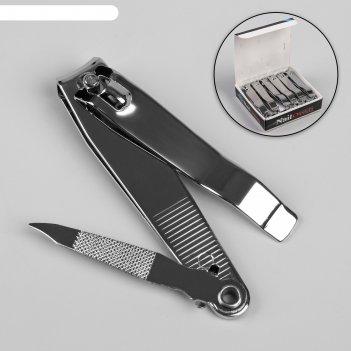 Книпсер маникюрный прямой с пилкой, цвет серебристый