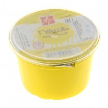 Гуашь 225мл лимонная