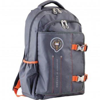Рюкзак молодежный эргономичная спинка yes 30*47*14,5 ox 302, серый 554009