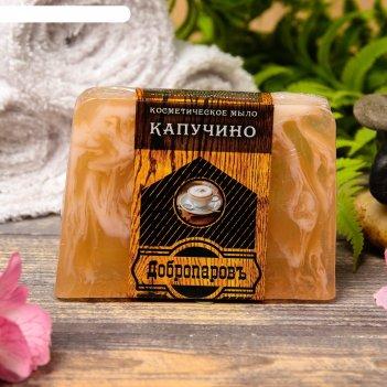 Косметическое мыло для бани и сауны капучино, добропаровъ, 100 гр.