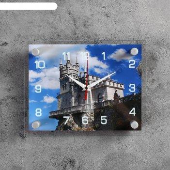 Часы настенные, серия: город, ласточкино гнездо, 20х26  см, микс