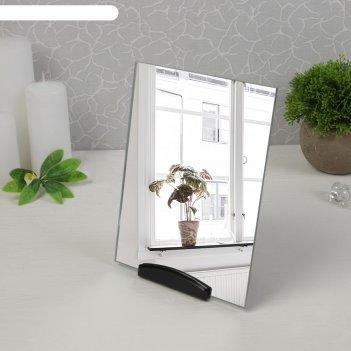 Зеркало настольное на подставке, трансформер, цвет черный