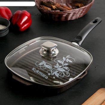 Сковорода-гриль квадратная 260х260мм со съемной ручкой, стекл. крышкой, ап