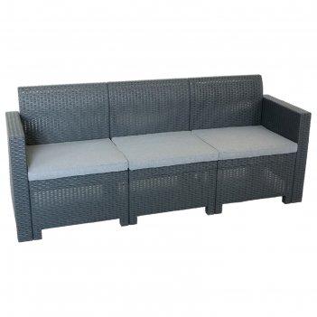 Диван 3х местный  (искусственный ротанг)nebraska sofa 3 цвет венге.
