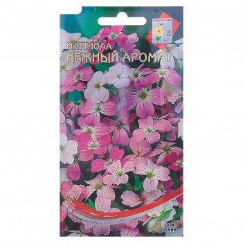 Семена цветов маттиола нежный аромат дом семян, о, 165 шт