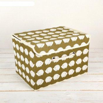 Короб для хранения с крышкой 37x26x24 см «ёжики»