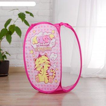 Корзина для игрушек спят усталые игрушки с ручками, цвет сиренево-розовый