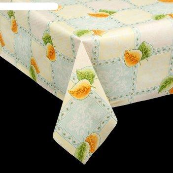 Клеенка столовая на ткани листочки, рулон 25 м