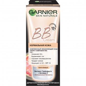 Bb крем garnier «секрет совершенства», с тональным эффектом, тон светло-бе