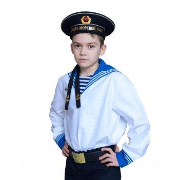 Костюм моряка для мальчика, фланка, тельняшка, бескозырка, ремень, рост 15